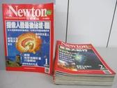 【書寶二手書T8/雜誌期刊_RHT】牛頓_164~173期間_共9本合售_探索人體最後秘境-腦等