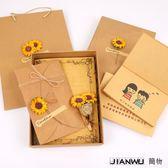 信紙信封套裝古風浪漫情人節