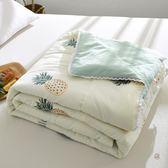 水洗棉棉質被子薄空調被夏涼被夏被被單涼感夏天單人5*6尺·樂享生活館