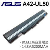 ASUS 8芯 日系電芯 A42-UL50 電池 A42-UL30 UL50 UL50A UL50AG-A2 UL50AG-A3B UL50AT UL50VF
