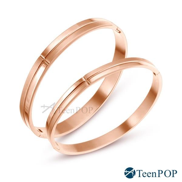 情人手環 ATeenPOP 對手環 貴族雅致 多款任選 素面鋼手環 單個價格 情人節禮物 聖誕禮物