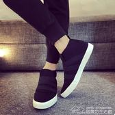 老北京布鞋男冬季棉鞋加絨加厚高幫帆布鞋休閒鞋板鞋學生鞋韓版  居樂坊生活館