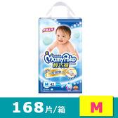 【滿意寶寶】輕巧褲-男用(M)(42片x4包/箱購)-箱購