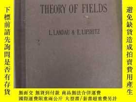 二手書博民逛書店the罕見classical theory of fields(