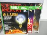 【書寶二手書T6/雜誌期刊_RGQ】科學人_72+76+77期_共3本合售_接上太陽能等