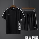 運動套裝男夏季健身服速干衣青少年運動服男士休閒跑步服短袖T恤  自由角落