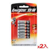 ★2件超值組★勁量 鹼性電池4號 12入/組【愛買】