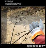 園藝手套 防刺玫瑰花月季仙人掌球牛皮加厚柔軟透氣防滑耐磨防扎  依夏嚴選