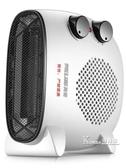 電暖器-取暖器迷你暖風機小太陽電暖氣家用節能省電速熱小型熱風電暖器 Korea時尚記