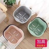 泡腳盆泡腳桶家用塑料按摩洗腳神器過小腿養生桶足浴桶保溫洗腳桶