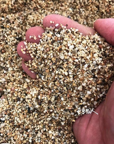 【新款美國細沙 1kg/散裝】 水草 細砂 矽砂 底沙 底砂 造景 另售整袋  台南批發價