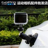 相機吸盤 GOPRO4/5小蟻4KAEE索尼山狗運動攝像機車載吸盤支架強力汽車吸盤 歐萊爾藝術館