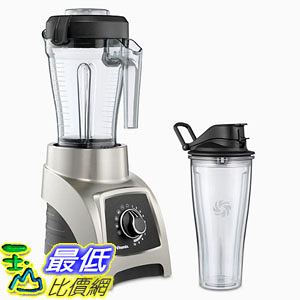 [美國直購] Vita-Mix S-Series High Performance Personal Blender S55 Brushed Stainless Finish 攪拌機