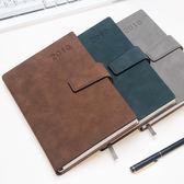日程本時間管理效率手冊羊巴皮軟皮面刻字筆記本子記事本 最後一天85折