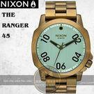 NIXON實體店THE RANGER 45軍事攻略腕錶A521-2230公司貨/極限運動/潮流/工業風/重金屬