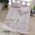 【BEST寢飾】天絲床包二件組 單人3.5x6.2尺 狄安娜 100%頂級天絲 萊賽爾 附正天絲吊牌 床單
