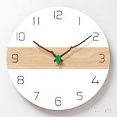 掛鐘北歐鐘表客廳時鐘家用鐘飾創意藝術墻壁裝飾超靜音臥室石英鐘 LR8770【Sweet家居】