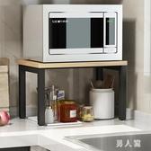 簡易微波爐架置物架2層調料烤箱架廚房用品儲物架收納架子經濟型 zm4593『男人範』TW