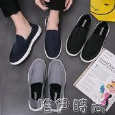 樂福鞋 夏季鞋子男佈鞋套腳懶人鞋一腳蹬樂福鞋韓版潮流休閒軟底男鞋 時尚新品