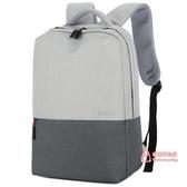 電腦後背包 15.6寸電腦包女雙肩男士手提惠普14寸筆記本後背包 6色