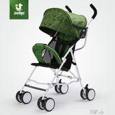 嬰兒推車輕便折疊寶寶簡易超輕傘車 E家人