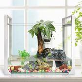 烏龜缸帶曬台水陸缸玻璃小型中型巴西龜缸養龜缸養烏龜專用缸魚缸   「極有家」