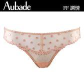 Aubade-調情S-L圓點三角褲(粉嫩橘)FF