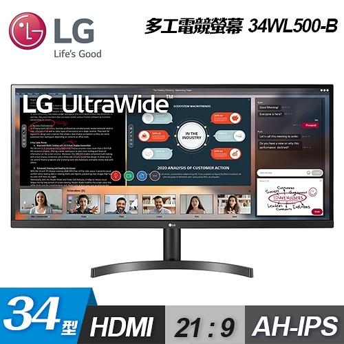 【LG 樂金】34型 21:9 UltraWide HDR 10 多工電競螢幕 34WL500-B 【贈竹炭乾燥包】