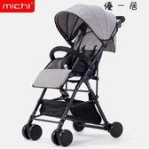 嬰兒推車超輕便攜可坐可躺折疊手推傘車