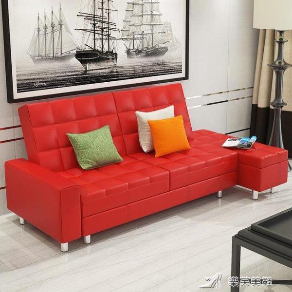 沙發可折疊皮藝沙發組合大小戶型簡約現代客廳傢俱懶人沙發 樂芙美鞋 IGO
