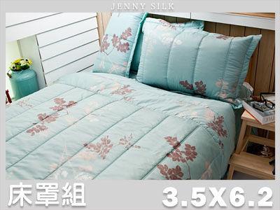 【Jenny Silk名床】點綴春色.100%精梳棉.加大單人床罩組全套.全程臺灣製造