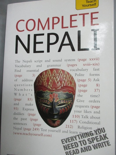 【書寶二手書T6/語言學習_HIN】Teach Yourself Complete Nepali: From Begin