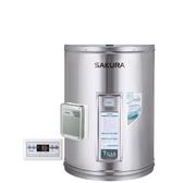 (無安裝)櫻花12加侖電熱水器(與EH1200ATS4同款)熱水器儲熱式EH1200ATS4-X