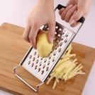 切絲器 不銹鋼擦絲器 多功能切菜器 土豆絲切絲器 刨絲器切片器 生活主義