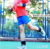 負重裝備沙袋綁腿負重跑步運動健身沙包男女隱形腿部綁手學生兒童訓練裝備DC996【VIKI菈菈】