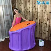 水迪折疊蒸汽桑拿浴箱家用浴桶 生日禮物 創意