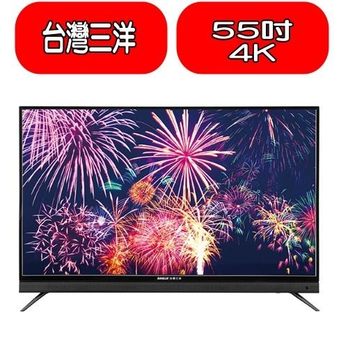 台灣三洋SANLUX【SMT-55KU1】(含標準安裝)55吋4K顯示器