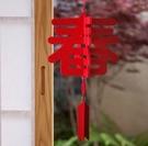 2020 過年 春聯 新年 拉花 過年佈置 春節裝飾 掛件 裝飾 吊旗 吊旗 春節佈置 【GOZ0243】