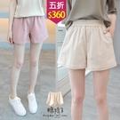 【五折價$360】糖罐子反摺褲管造型縮腰純色素面口袋短褲→現貨【KK7258】