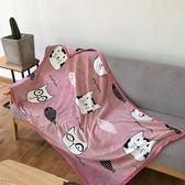 黑五好物節辦公室午睡毯單人小毛毯女蓋腿毯子男加厚空調毯珊瑚絨便攜冬季用小巨蛋之家