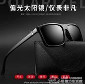 男士偏光太陽鏡復古潮流墨鏡駕駛開車韓版炫彩方框時尚潮眼鏡  居樂坊生活館