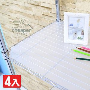 【居家cheaper】層架專用PP板45X90CM-透明白4入透明白4入
