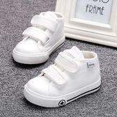 寶寶學步鞋軟底1-2-3歲小童鞋男女寶寶單鞋春秋款嬰兒鞋帆布鞋子【全館免運八五折】