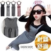 EASON SHOP(GW1186)橫條紋純色抽繩綁帶針織背心裙 及膝裙 長裙 洋裝 連身裙 無袖 吊帶裙 鬆緊腰