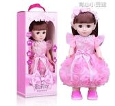 會說話的智慧對話巴比洋娃娃套裝嬰兒童小女孩玩具公主仿真單個布YYJ 育心小館