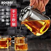 耐高溫防爆玻璃小茶壺家用加熱過濾水壺辦公室耐熱泡茶壺茶具套裝 挪威森林