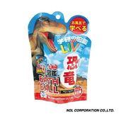 日本 NOL-學研的圖鑑LIVE:恐龍入浴球(採隨機出貨)