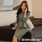OL洋裝 秋裝女韓版氣質修身圓領拼接荷葉邊雙排扣包臀連身裙子 美物生活館