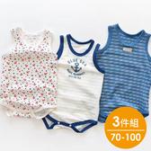 三件組網眼 包屁衣 透氣 DL春夏無袖網眼包屁衣3件1組 新生兒服 (70-100 )連身衣紗布衣【GE0025】