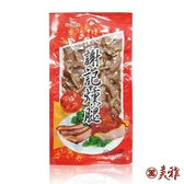 【南紡購物中心】預購 美雅傳統蔗燻腿(切片)X3包